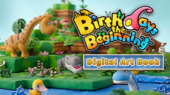 Birthdays the Beginning - Digital Art Book