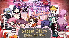 Criminal Girls: Invite Only - Digital Art Book