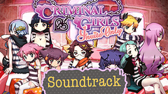 Criminal Girls: Invite Only - Digital Soundtrack