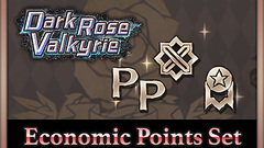 Dark Rose Valkyrie: Economic Points Set