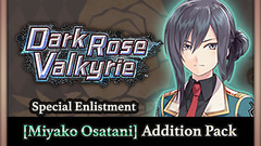 Dark Rose Valkyrie: Special Enlistment [Miyako Osatani] Addition Pack