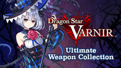 Dragon Star Varnir - Ultimate Weapon Collection