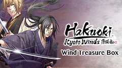 Hakuoki Kyoto Winds: Winds Treasure Box
