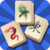 All-in-One-Mahjong Icon