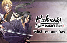 Hakuoki Kyoto Winds: Winds Treasure Box Badge