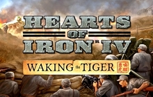 Hearts of Iron IV: Waking the Tiger Badge