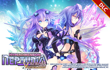 Hyperdimension Neptunia Re;Birth3: Histy's Emergency Aid Plan Pack Badge