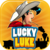 Lucky Luke: Transcontinental Railroad Icon