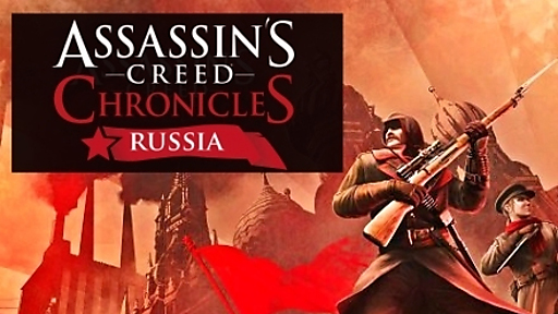 Assassin S Creed Chronicles Russia Wingamestore Com