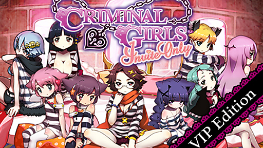 Criminal Girls: Invite Only Digital VIP Edition
