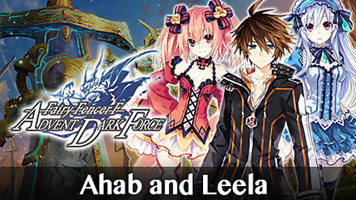 Fairy Fencer F ADF Fairy Set 1: Ahab and Leela