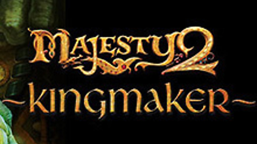 Majesty 2: Kingmaker DLC