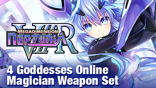 Megadimension Neptunia VIIR - 4 Goddesses Online Magician Weapon Set
