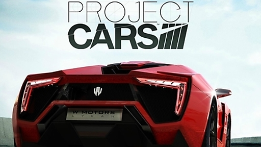 Project CARS - Digital Edition
