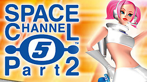 Space Channel 5: Part 2™