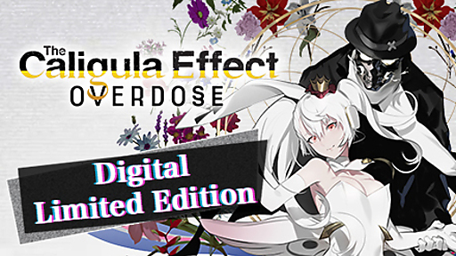 The Caligula Effect: Overdose Digital Limited Edition