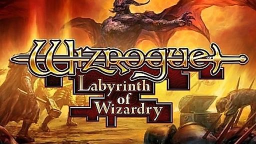 Wizrogue - Labyrinth of Wizardry | wingamestore com