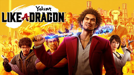 Yakuza: Like a Dragon Day Ichi Edition