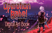 Operation Babel: New Tokyo Legacy - Digital Art Book Badge