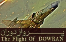 The Flight Of Dowran Badge
