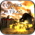 Towers of Altrac - Epic Defense Battles Icon