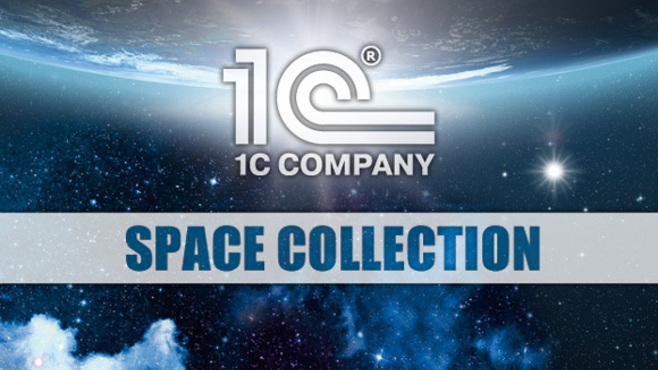 1C Space Collection Screenshot 11