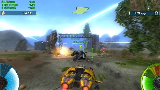 A.I.M. Racing Screenshot 1