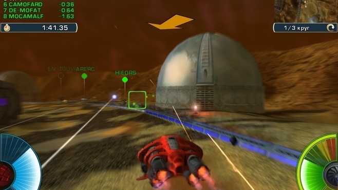 A.I.M. Racing Screenshot 8