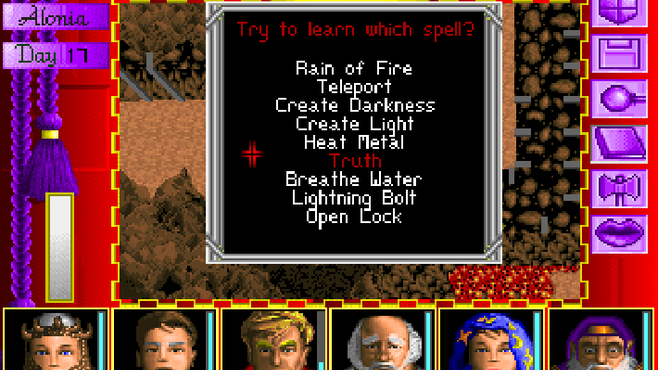 Challenge of the Five Realms Screenshot 6