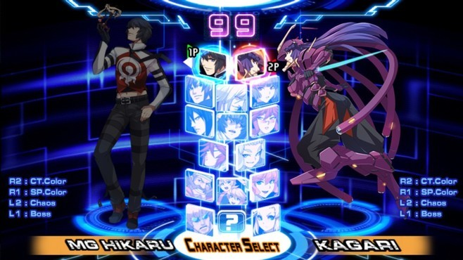 CHAOS CODE -NEW SIGN OF CATASTROPHE- Screenshot 1
