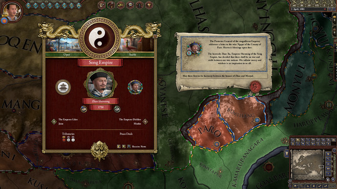 Crusader Kings II: Imperial Collection Screenshot 5