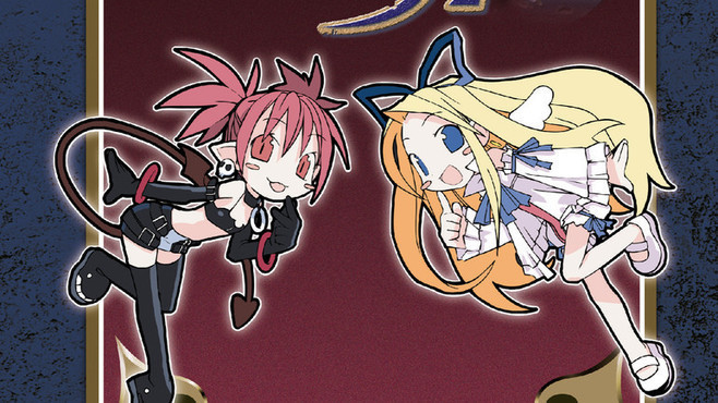 Disgaea 1 PC + Disgaea 2 PC Digital Doods Edition (Games + Art Books) Screenshot 5