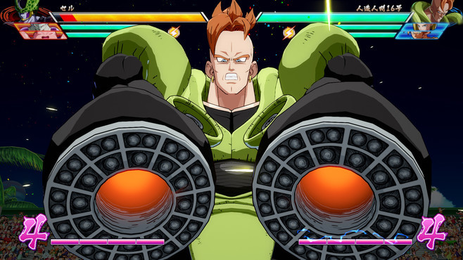DRAGON BALL FighterZ - Ultimate Edition Screenshot 13