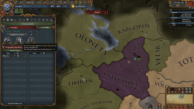 Europa Universalis IV: Third Rome Screenshot 3