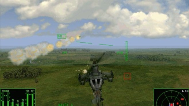 GUNSHIP! Screenshot 1