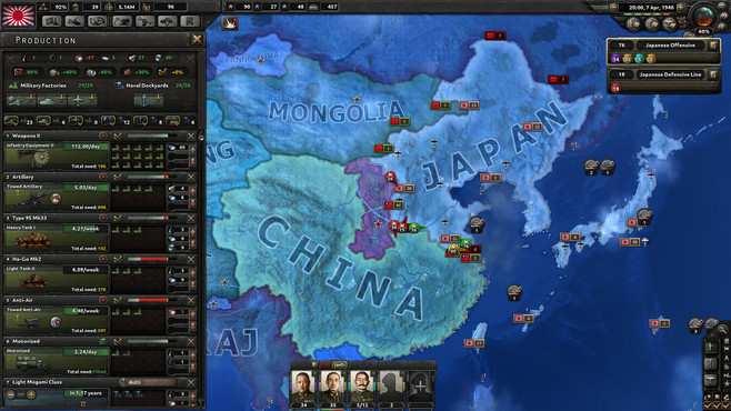 Hearts of Iron IV: Cadet Edition Screenshot 2