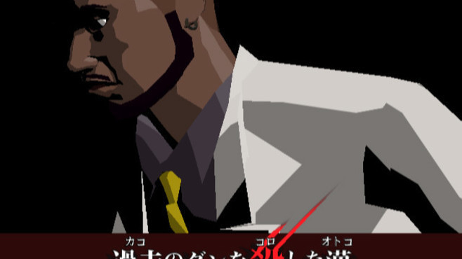 killer7: Digital Limited Edition Screenshot 2