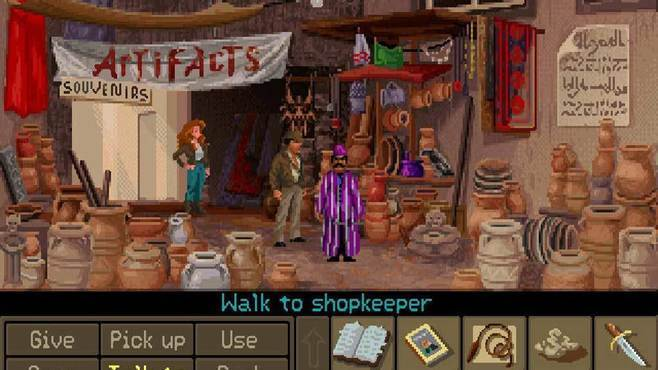 LucasArts Adventure Pack Screenshot 13