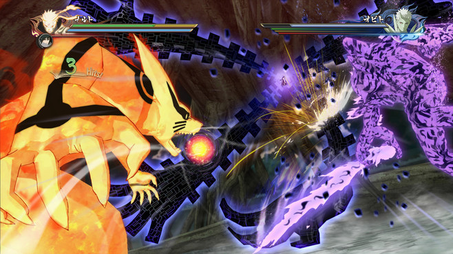NARUTO SHIPPUDEN: Ultimate Ninja STORM 4 - Season Pass Screenshot 4