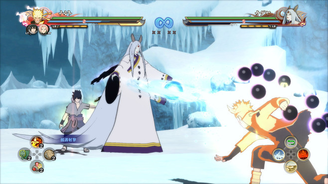 NARUTO SHIPPUDEN: Ultimate Ninja STORM 4 - Season Pass Screenshot 6