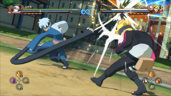 NARUTO STORM 4 : Road to Boruto Expansion Screenshot 3