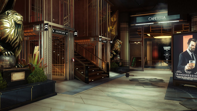 Prey® Screenshot 5