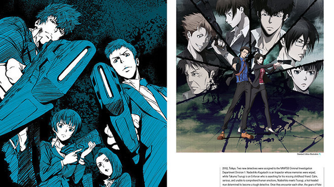 PSYCHO-PASS: Mandatory Happiness - Digital Art Book Screenshot 1