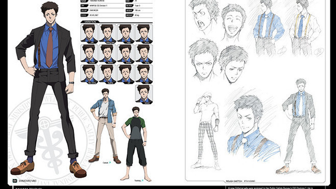 PSYCHO-PASS: Mandatory Happiness - Digital Art Book Screenshot 4