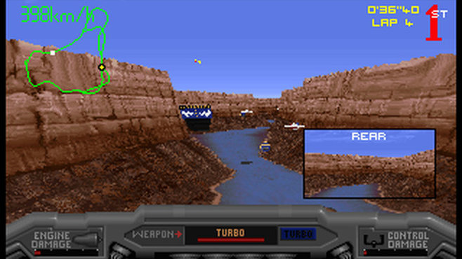 Slipstream 5000 Screenshot 7