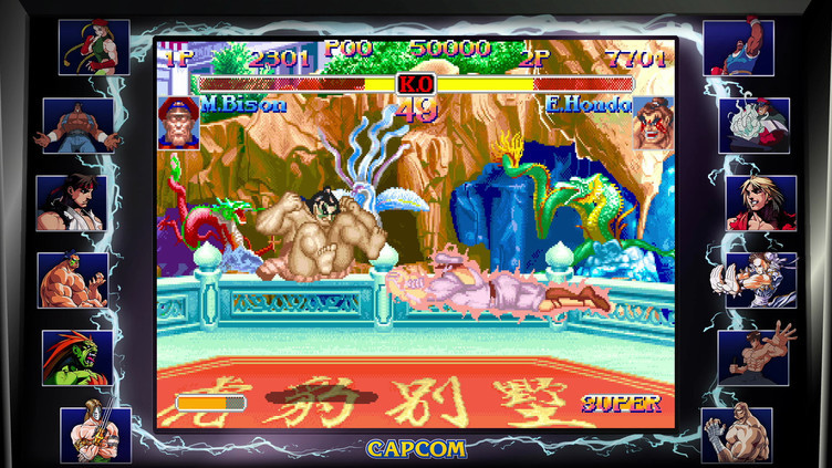 Street Fighter 30th Anniversary Collection Screenshot 11