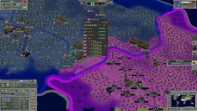 Supreme Ruler: Cold War Screenshot 9