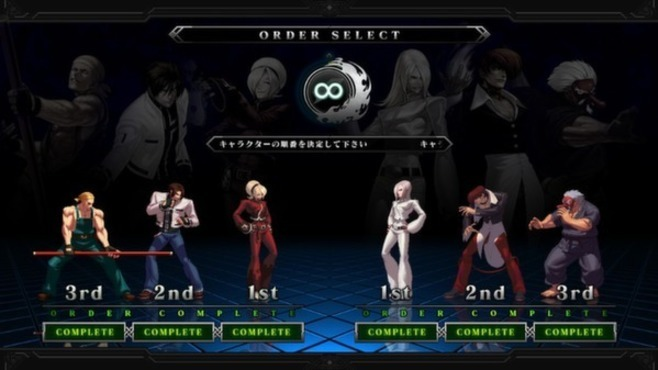 The King Of Fighters XIII Steam Edition Screenshot 9